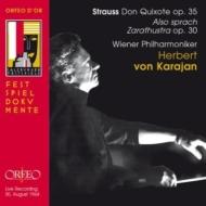 シュトラウス、リヒャルト(1864-1949)/Don Quixote Also Sprach Zarathustra: Karajan / Vpo Fournier(Vc) Streng(Va)