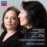 シューマン:女の愛と生涯、リーダー・クライス作品39、ベルク:7つの初期歌曲 レシュマン、内田光子
