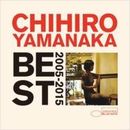 ベスト 2005-2015 (2CD)
