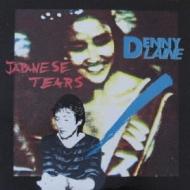 Japanese Tears (紙ジャケット)
