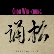 Eternal Pine: Chang Yin Fang / Contemporary Music Ensemble Boston Musica Viva