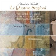 「四季」フェリックス・アーヨ(ヴァイオリン)&イ・ムジチ合奏団 (1959)(アナログレコード/Vinyl Passion Classical)