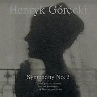 交響曲第3番「悲歌のシンフォニー」:ドーン・アップショウ(ソプラノ)、デイヴィッド・ジンマン指揮&ロンドン・シンフォニエッタ (アナログレコード)