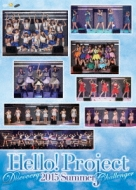 Hello!Project 2015 SUMMER〜DISCOVERY・CHALLENGER〜完全版(DVD)