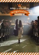 miwa live at 武道館〜acoguissimo〜【通常盤】(DVD)