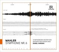 交響曲第6番『悲劇的』 ダニエル・ハーディング&バイエルン放送交響楽団