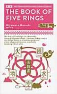 THE BOOK OF FIVE RINGS 英文版 五輪書