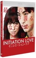 イニシエーション ラブ Blu-ray