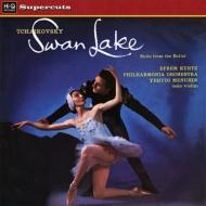 「白鳥の湖」組曲:イェフディ・メニューイン(ヴァイオリン)、エフレム・クルツ指揮&フィルハーモニア管弦楽団 (180グラム重量盤レコード/Hi-Q Records Supercuts)