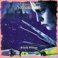 シザー ハンズ Edward Scissorhands サウンドトラック (アナログレコード)
