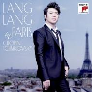 Lang Lang in Paris -Chopin Scherzos, Tchaikovsky The Seasons (2CD)(+DVD)