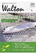 Walton 琵琶湖と西日本の静かな釣り Vol.05