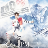 HIGHER【初回生産限定盤B (Jun.K盤)】