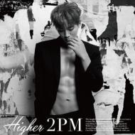 HIGHER【初回生産限定盤F (Junho盤)】