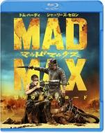 【初回限定生産】マッドマックス 怒りのデス・ロード ブルーレイ&DVDセット (2枚組/デジタルコピー付)