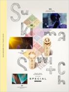 """スキマスイッチTOUR2015""""SUKIMASWITCH"""" SPECIAL THE MOVIE (DVD)"""