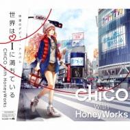 待望のデビュー・アルバム 《+ライトノベル》(+DVD)【初回生産限定盤】