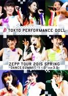 "ZEPP TOUR 2015春 〜DANCE SUMMIT""1×0""ver3.0〜【初回生産限定盤A】《+グッズ》(Blu-ray)"