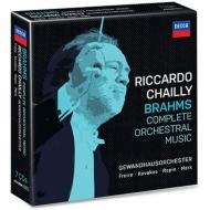 交響曲全集、管弦楽曲、協奏曲全集 シャイー&ゲヴァントハウス管、フレイレ、カヴァコス、レーピン、モルク(7CD)