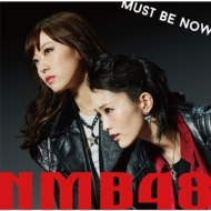 Must be now (+DVD)【通常盤Type-B】