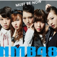 Must be now (+DVD)【通常盤Type-C】