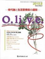 O.li.v.e.5-3
