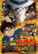 劇場版 名探偵コナン 業火の向日葵 【通常盤】 DVD