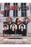 The Lawyers September 2015
