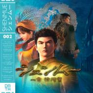 Shenmue (180g)