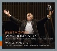 交響曲第9番『合唱』 ヤンソンス&バイエルン放送交響楽団(2012東京ライヴ)