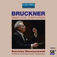 交響曲全集 スクロヴァチェフスキ&ザールブリュッケン放送交響楽団(12CD)