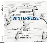『冬の旅』 シュテファン・ゲンツ、ミシェル・ダルベルト