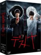 Death Note Blu-Ray Box