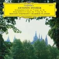 String Quintet, 2, : Boston Symphony Chamber Players