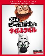 天才犬ピーボ博士のタイムトラベル 3枚組3D・2Dブルーレイ&DVD〔初回生産限定〕