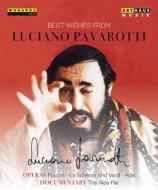 パヴァロッティ生誕80周年記念ボックス〜『アイーダ』(1985)、『ボエーム』(1988)、ドキュメンタリー『アイーダ・ファイル』(3DVD)