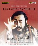 パヴァロッティ生誕80周年記念ボックス〜『アイーダ』(1985)、『ボエーム』(1988)、ドキュメンタリー『アイーダ・ファイル』(3BD)