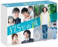 37.5 Bu No Namida Dvd-Box