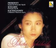 プロコフィエフ:ピアノ・ソナタ第7番、ラフマニノフ:楽興の時、スクリャービン:幻想曲 高橋多佳子