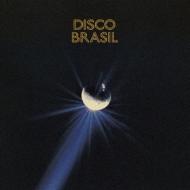 ディスコブラジル (12インチシングルレコード)