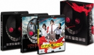 Real Onigokko Gekijou Ban Blu-Ray Box
