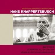 Sym, 7, : Knappertsbusch / Cologne Rso (1963)(Uhqcd)