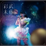 Re: Birth 〜19th Birthday Live At 渋谷公会堂〜