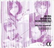 シェーンベルク:浄夜、ベルク:叙情組曲、ヴェーベルン:ラングザマー・ザッツ、他 ベルチャ四重奏団