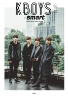 Kboys×smart Kboys Meet Next Trend!