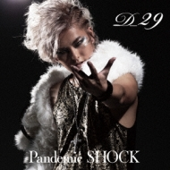 Pandemic SHOCK/Don't Stop yeah!!