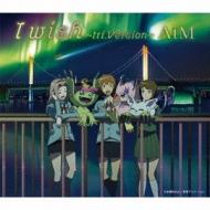 「デジモンアドベンチャーtri.」第1章エンディングテーマ::I wish〜tri.Version〜