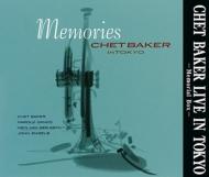 Chet Baker Live In Tokyo: イン トーキョー ・愛蔵版・