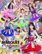 MARQUEE Vol.111