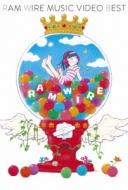 RAM WIRE